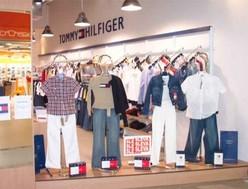 Oblečení -